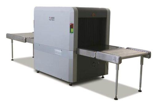 Nuctech CX6550BI