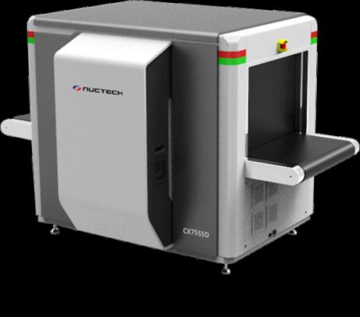 Produktbild röntgenutrustning CX7555D